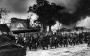 В поверженном Берлине, год 1945-й