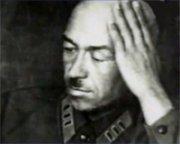Подвиг генерала Панфилова