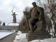 Роль полководцев в разгроме фашистских захватчиков под Сталинградом